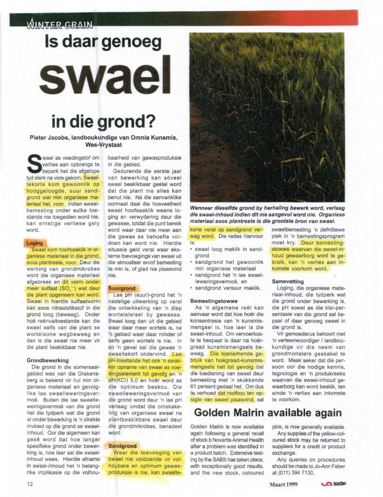 SWAEL